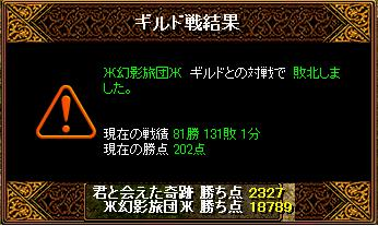 RedStone 10.07.15[09]
