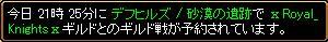 RedStone 10.07.21[00]