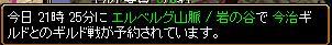 RedStone 10.07.26[00]