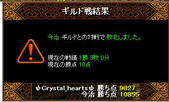 RedStone 10.07.26[06]
