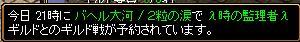 RedStone 10.07.27[00]