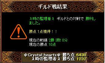 RedStone 10.07.27[11]