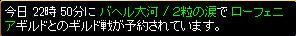 RedStone 10.07.27[12]