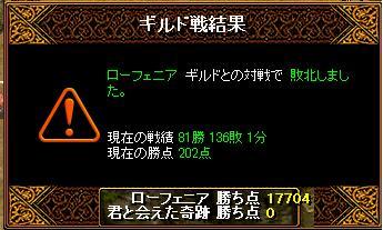 RedStone 10.07.27[18]