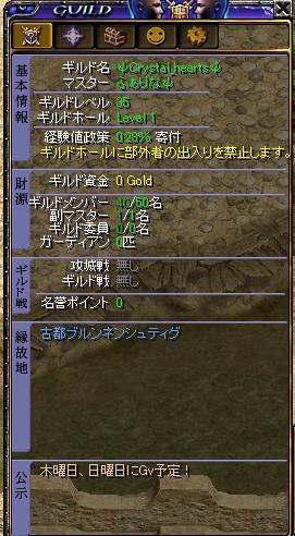 RedStone 10.07.28[02]