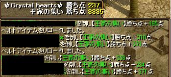 RedStone 10.07.29[06]