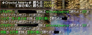 RedStone 10.07.29[10]