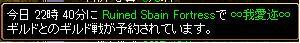 RedStone 10.07.29[16]