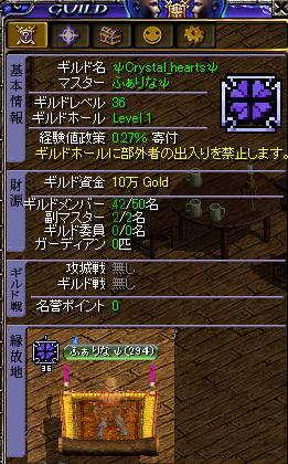 RedStone 10.07.30[03]