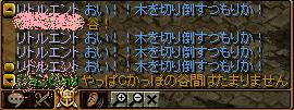 RedStone 10.07.29[01]