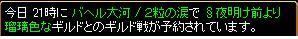 RedStone 10.07.30[00]
