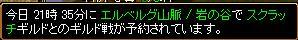 RedStone 10.08.02[00]