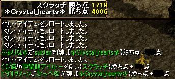 RedStone 10.08.02[05]