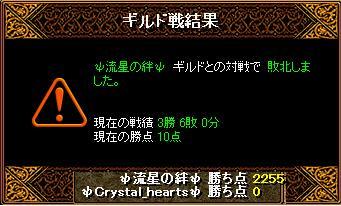 RedStone 10.08.04[02]