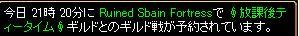 RedStone 10.08.06[01]
