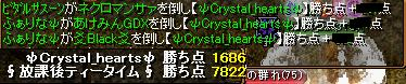 RedStone 10.08.06[04]