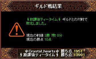 RedStone 10.08.06[06]