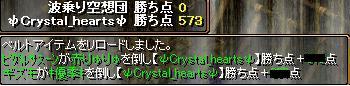 RedStone 10.08.08[01]