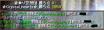 RedStone 10.08.08[02]