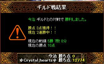 RedStone 10.08.11[02]
