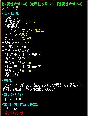 RedStone 10.08.20[00]