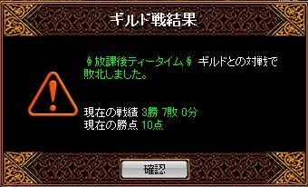 RedStone 10.08.06[07]