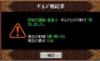 RedStone 10.08.15[03]