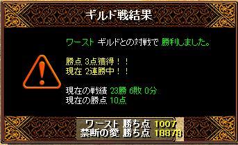 RedStone 10.09.27[06]