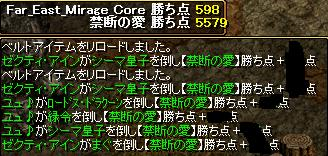 RedStone 10.10.03[05]