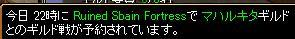 RedStone 10.10.07[01]
