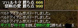 RedStone 10.10.07[03]