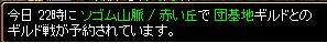 RedStone 10.10.06[02]