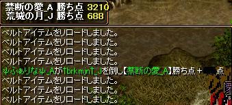 RedStone 10.12.11[00]