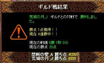 RedStone 10.12.11[01]