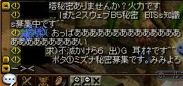 RedStone 10.12.11[03]