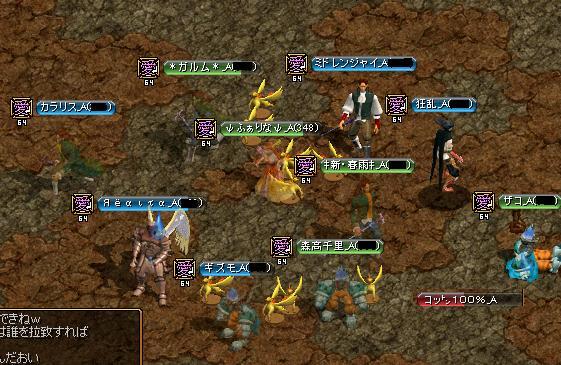 RedStone 10.12.14[00]