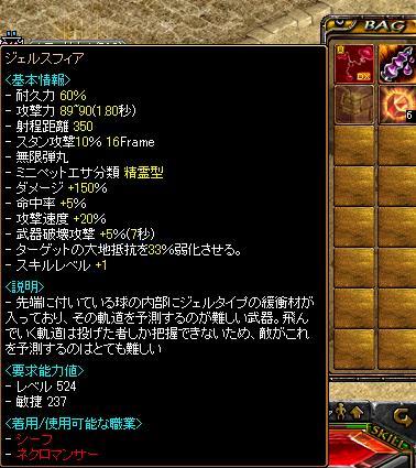 RedStone 10.12.13[00]