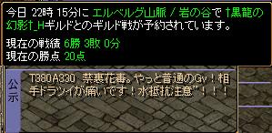 RedStone 10.12.15[06]
