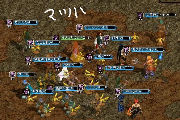 RedStone 10.12.15[02]