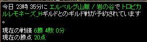 RedStone 10.12.17[03]