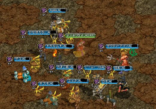 RedStone 10.12.16[00]