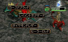 RedStone 10.12.23[00]