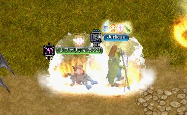 RedStone 10.12.28[01]