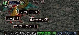 RedStone 10.12.28[02]
