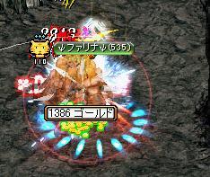 RedStone 11.01.02[00]