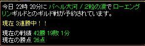 RedStone 11.01.10[00]