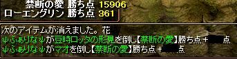 RedStone 11.01.10[01]