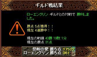 RedStone 11.01.10[02]