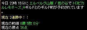 RedStone 11.01.11[02]