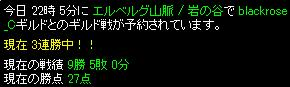 RedStone 11.01.12[00]